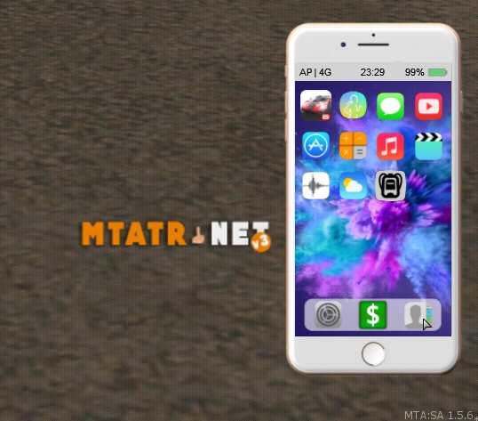 MTA SA iPhone