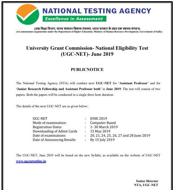 image : UGC NET June 2019 Notification Online Application Exam Date @ TeachMatters