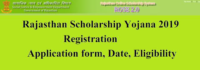 Rajasthan Scholarship Yojana 2019,Rajasthan scholarship, Rajasthan Scholarship Yojana Last date