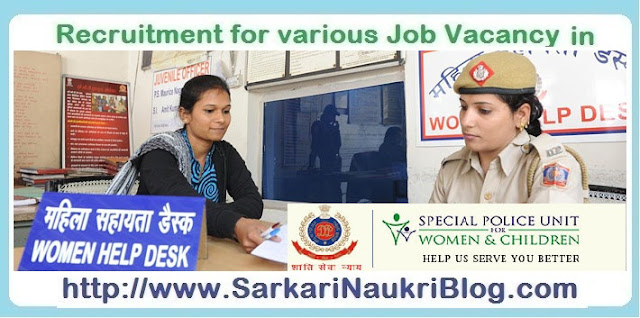 Naukri Vacancy Recruitment Delhi Police SPUWAC