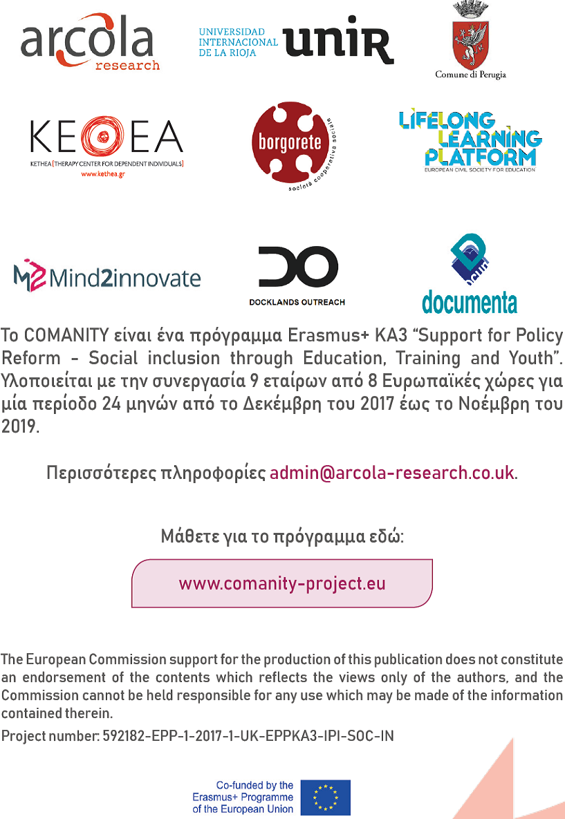 https://comanity-project.eu/