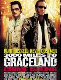 3000 Miles to Graceland | Bmovies