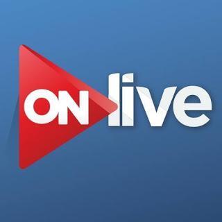 تردد قناة ان لايف بث مباشر