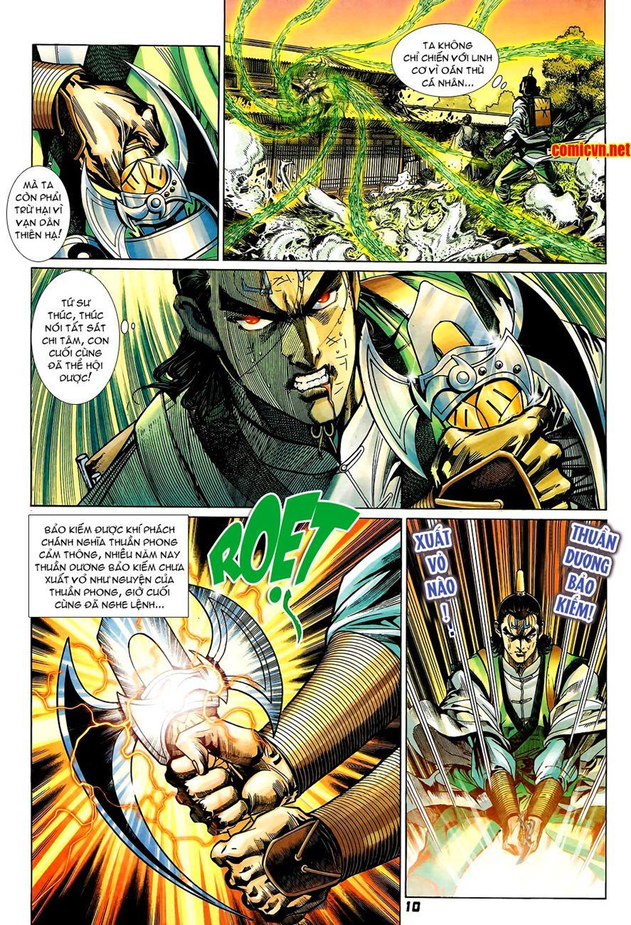 Đại Đường Uy Long chapter 80 trang 12