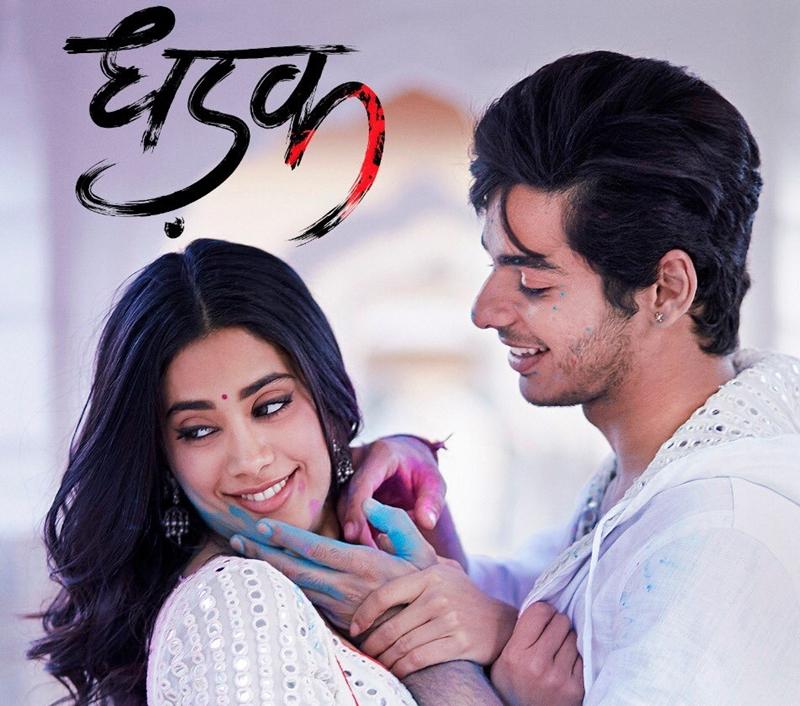 Download Sandli From Pagalworld 2: Dhadak Movie Download Filmywap, Worldfree4u, In Hindi