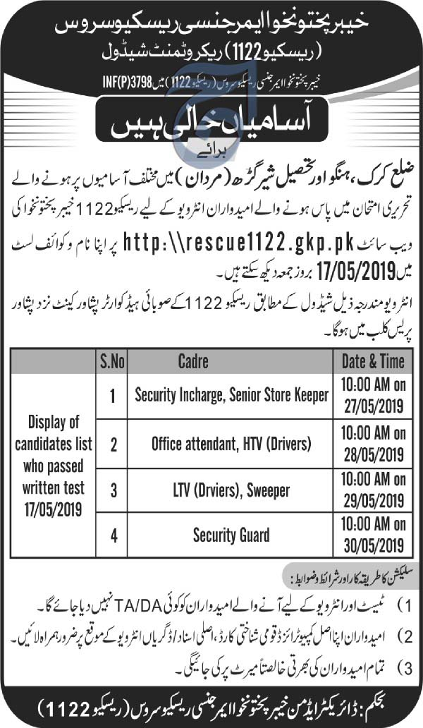 Rescue 1122 KPK Interview Schedule after Written Test 17 May 2019