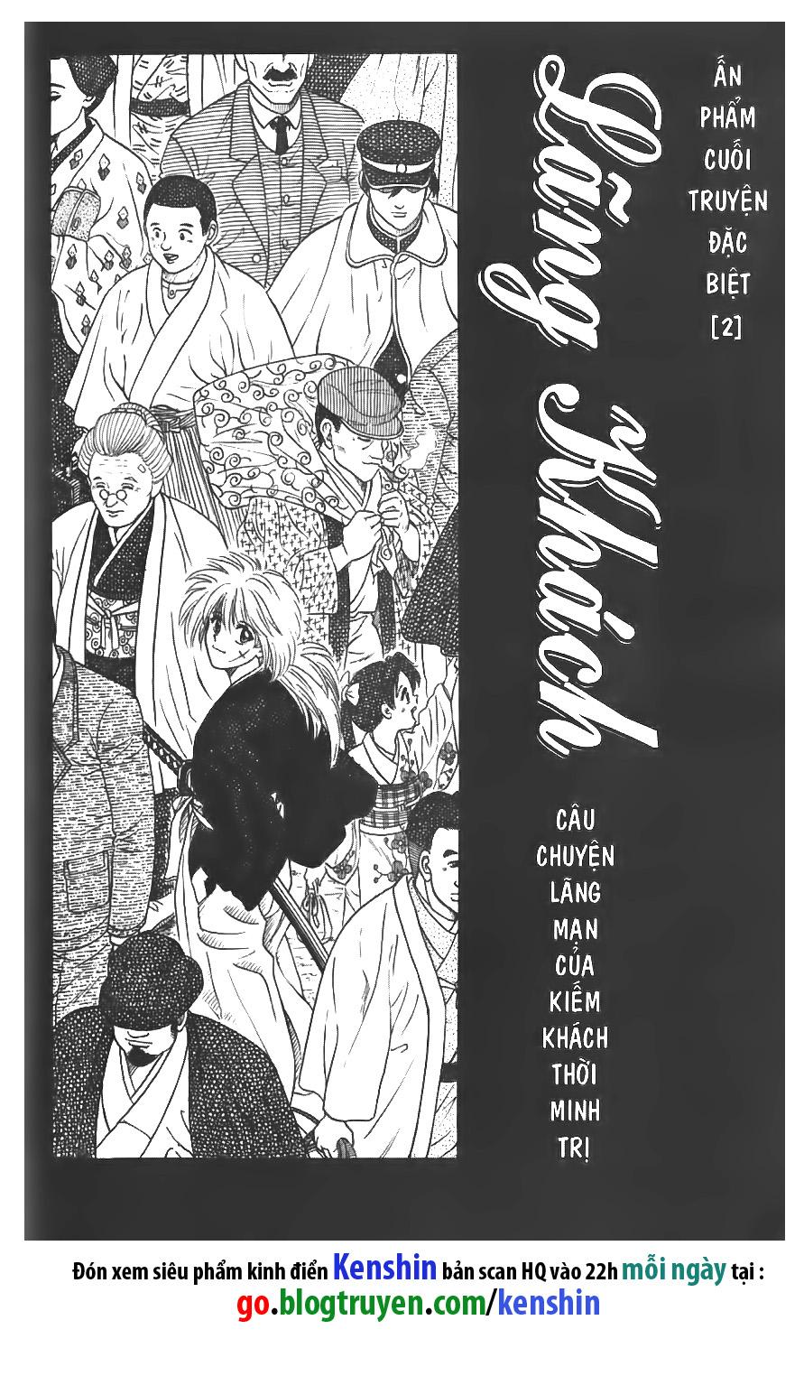 Rurouni Kenshin chap 22.5 trang 3