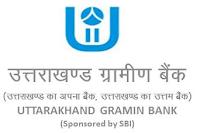 उत्तराखंड ग्रामीण बैंक की भर्ती