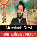 https://www.humaliwalyazadar.com/2018/09/mussiyab-rizvi-nohay-2019.html