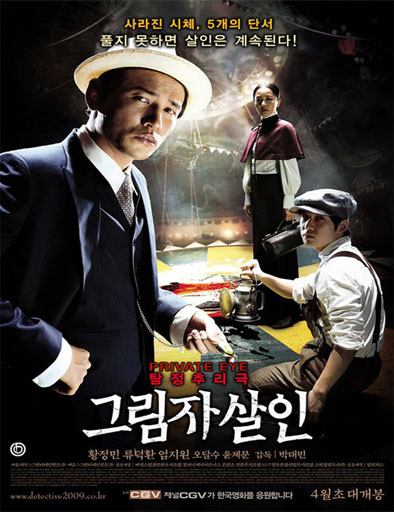 Ver Private Eye (Geu-rim-ja sal-in) (2009) Online