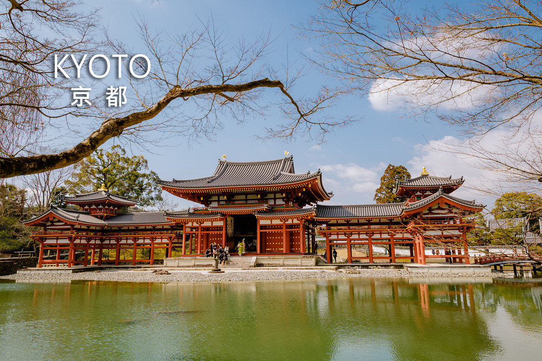 PAPA-PHOTO婚禮影像 京都婚紗價格 自助婚紗 桃園婚紗推薦