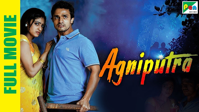 AgniPutra | Full Hindi Dubbed Movie Download Filmywap filmyzilla jalsamoviez mp4movies