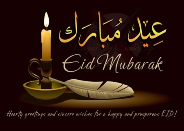happy Bakrid wishes images