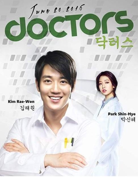 تحميل مسلسل الاطباء الكوري مترجم