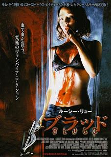 Lucy Liu, Rise, vampire, A Ressurreição, sang, blood, japonese poster, Kynigoi aimatos, Rajzás, Dirilis: Vampir avcisi