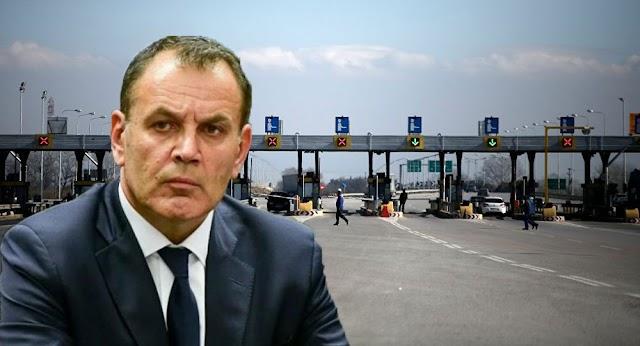 Παναγιωτόπουλος για διόδια: Δεν υπάρχουν λέφτα για κάλυψη δαπανών διέλευσης στελεχών ΕΔ (ΕΓΓΡΑΦΟ)