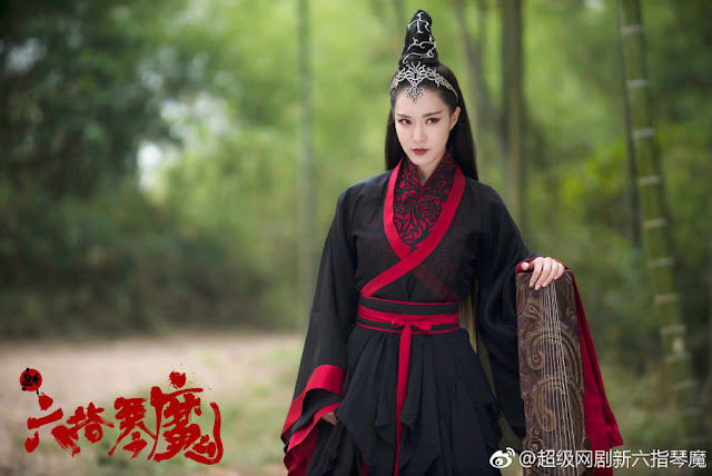 New Deadful Melody wuxia Michelle Hu Ran