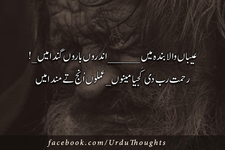 sad-punjabi-poetry-images-aiab