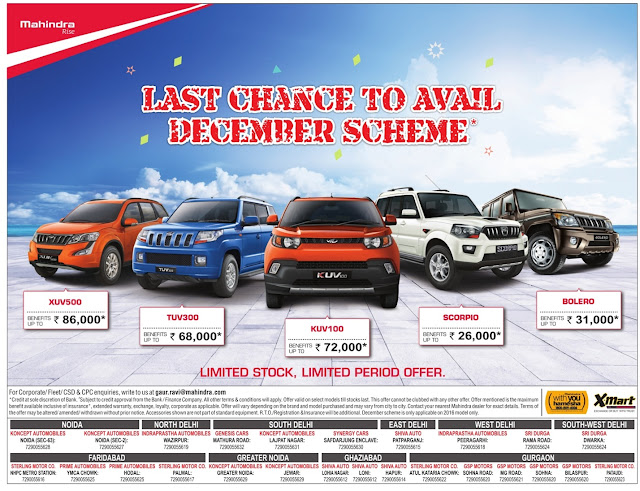 Mahindra cars with amazing offers | January 2017 sankranthi festival discount offers