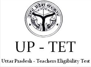 UP Govt jobs - UPTET 2018 Notification - UP teacher eligibility test