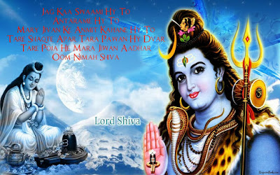 Lord Shiva happy Shivratri Message Image
