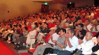社会福祉大会 三遊亭楽春講演会「笑いは健康の良薬」 講師:三遊亭楽春