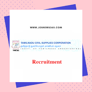 TNCSC Recruitment 2019 for Shift Engineer Posts (10 Vacancies)