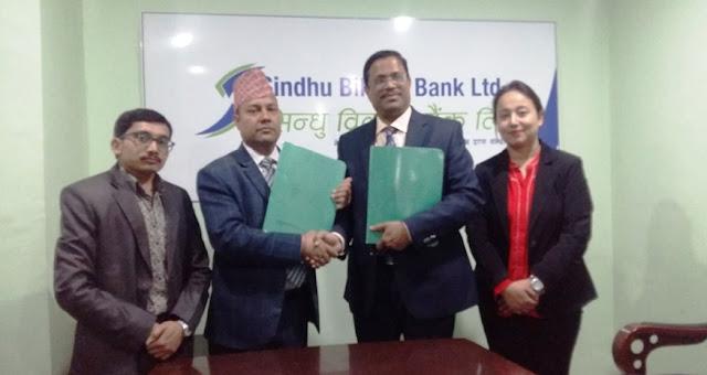 Sindu Bikash Bank, Life Insurance Corporation Nepal