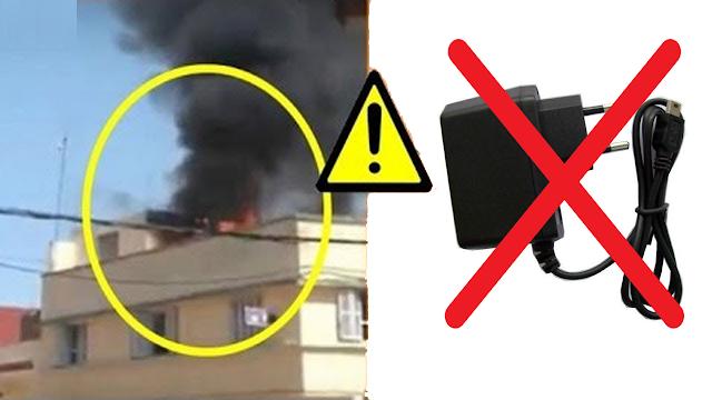 وفاة عائلة سعودية بسبب شاحن الهاتف.سبب