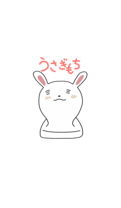 Rice cake rabbit theme
