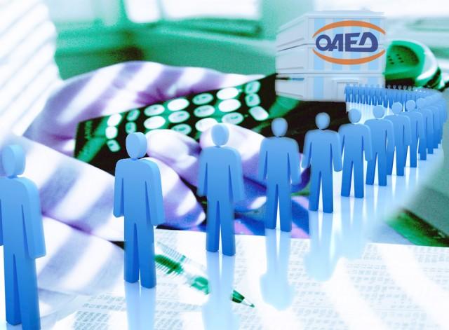 Αργολίδα: 160 θέσεις με το πρόγραμμα Κοινωφελούς Εργασίας