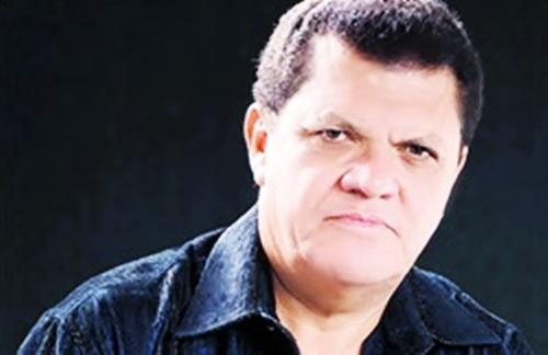 Gabriel Romero - La Subienda