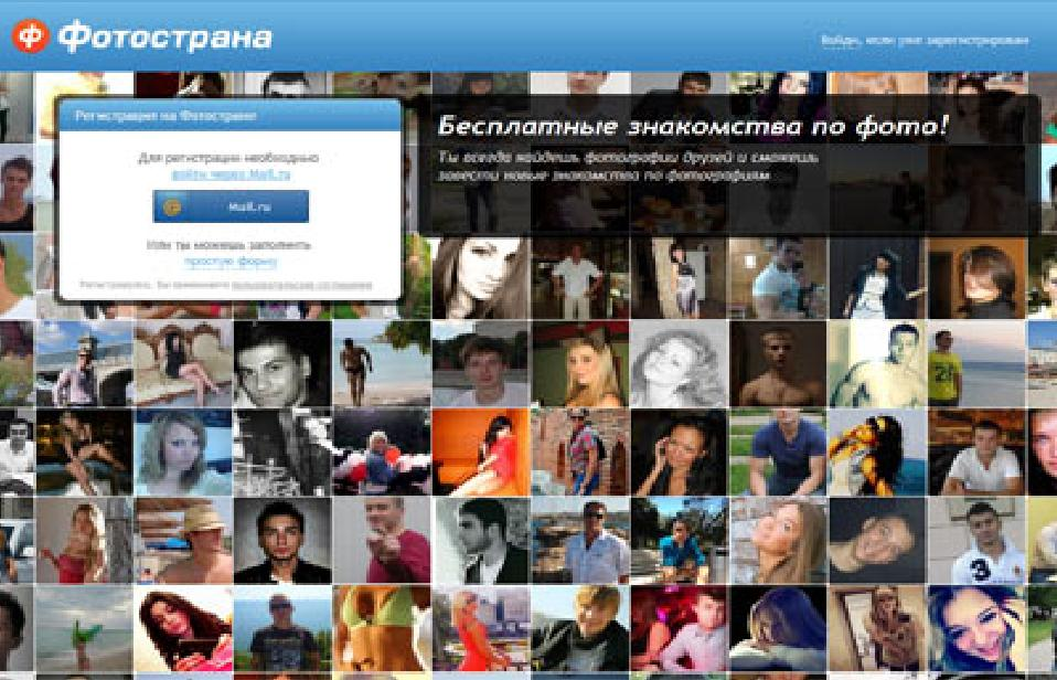 Вконтакте Как Сайт Знакомств