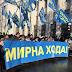 """""""Реформи не повинні бути такими болючими для людей"""", - Івченко про акції протесту у Києві"""