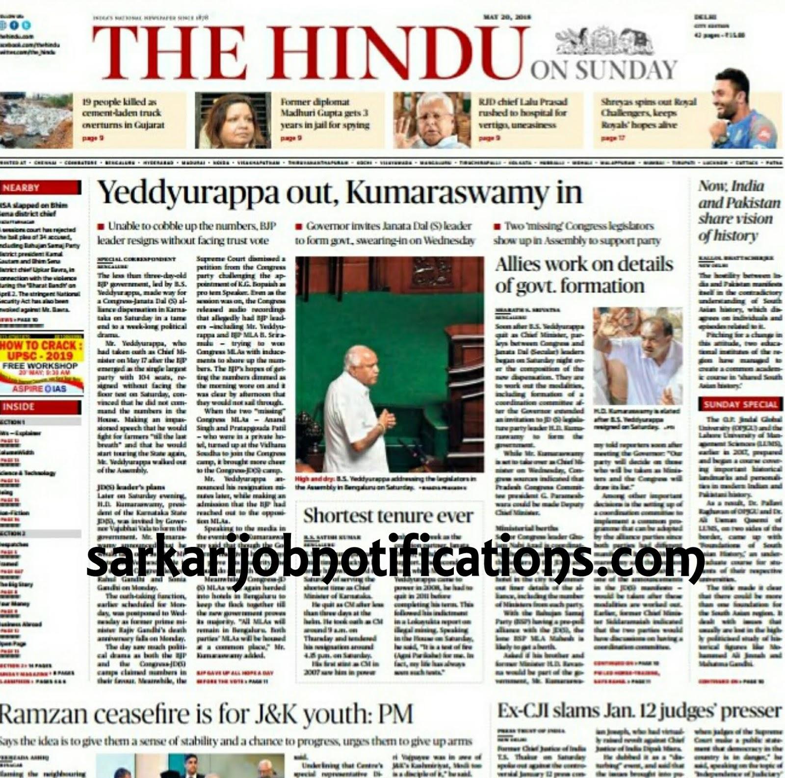 Hindu Paper Pdf
