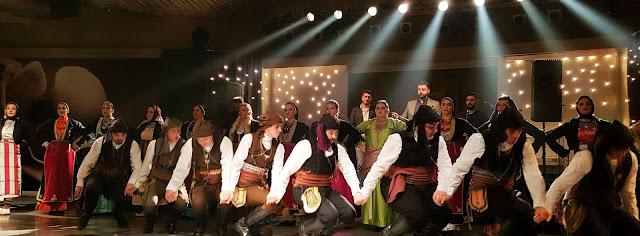 Ξεκινούν τα τμήματα Ποντιακών χορών στην Ένωση Ποντίων Ν. Κιλκίς «Οι Αργοναύτες»