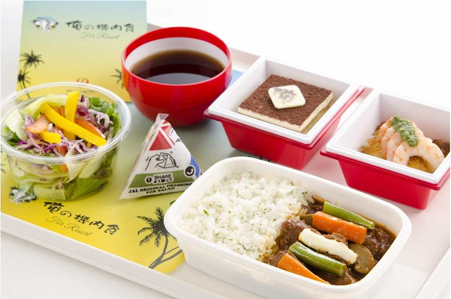 Ore-no Kinaishoku for Resort - special inflight meal in Economy Class