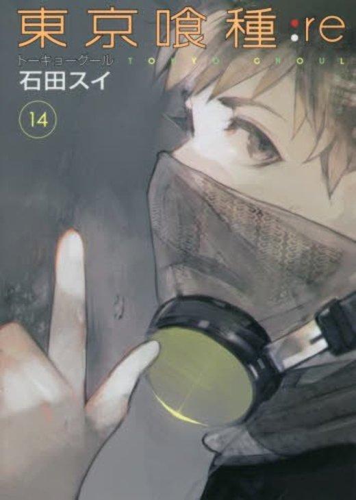 Tom 14 mangi Tokyo Ghoul:re