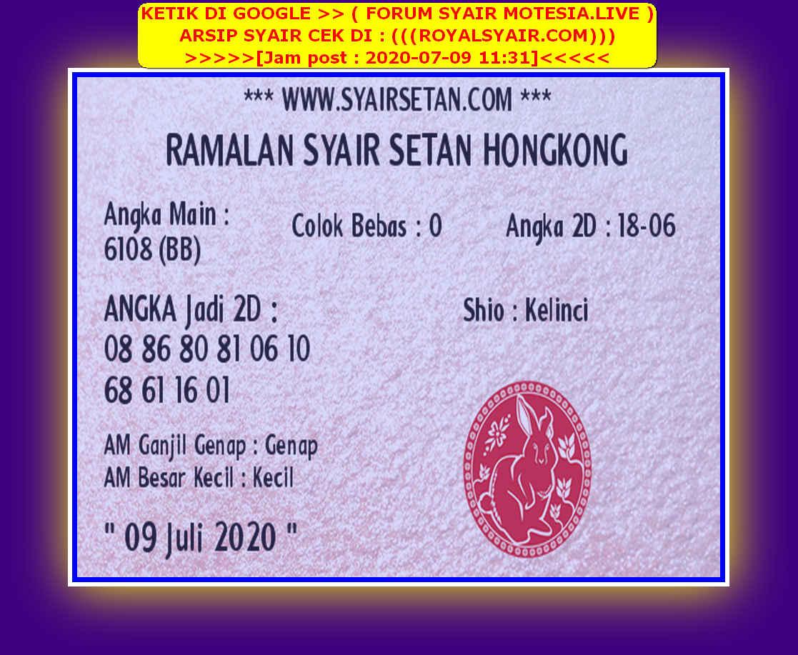 Kode syair Hongkong Kamis 9 Juli 2020 229