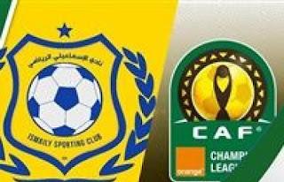 اون لاين مشاهدة مباراة الإسماعيلي والرياضي القسنطينى بث مباشر 2-3-2019 دوري ابطال افريقيا اليوم بدون تقطيع