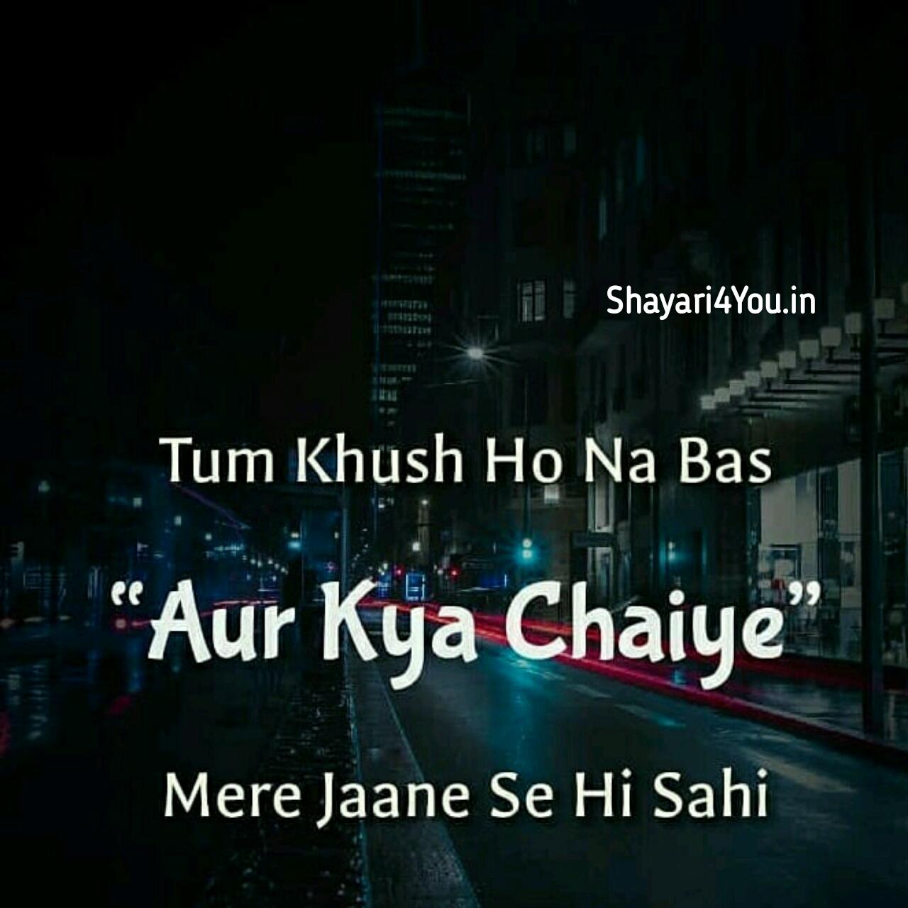 Love-Shayari
