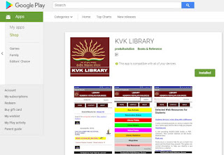 Library App now on Google Play Store