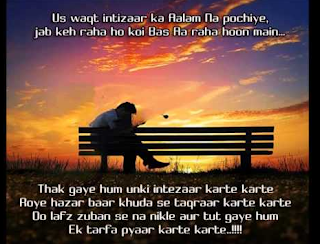 good night love shayari images