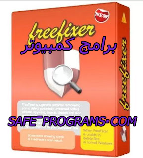 freefixer download