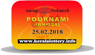 pournami lottery rn328, pournami lottery 25-2-2018, kerala lottery 25-02-2018, kerala lottery result 25/2/2018, kerala lottery result 25/02/2018, kerala lottery result pournami, pournami lottery result today, pournami lottery rn.328, keralalottery.info-25-2-2018-rn-328-pournami-lottery-result-today-kerala-lottery-results, kerala lottery result, kerala lottery, kerala lottery result today, kerala government, result, gov.in, picture, image, images, pics, pictures,  keralalotteries, kerala lottery, keralalotteryresult, kerala lottery result, kerala lottery result live, kerala lottery results, kerala lottery today, kerala lottery result today, kerala lottery results today, today kerala lottery result, kerala lottery result 25-2-2018, pournami lottery rn-328, pournami lottery, pournami lottery today result, pournami lottery result yesterday, pournami lottery rn 328, pournamilottery 25.2.2018, kl result, yesterday lottery results, lotteries results, keralalotteries, kerala lottery, keralalotteryresult, kerala lottery result, kerala lottery result live, kerala lottery today, kerala lottery result today