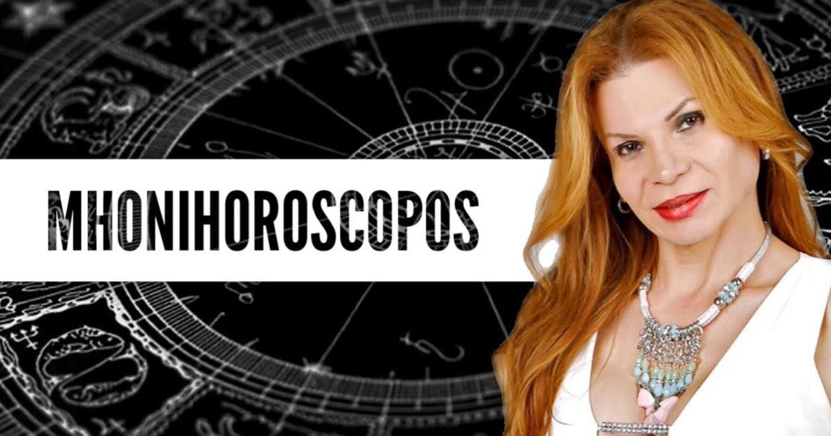 ... (1ra Semana- Diciembre) | Mhoni Vidente - Horoscopos y Predicciones