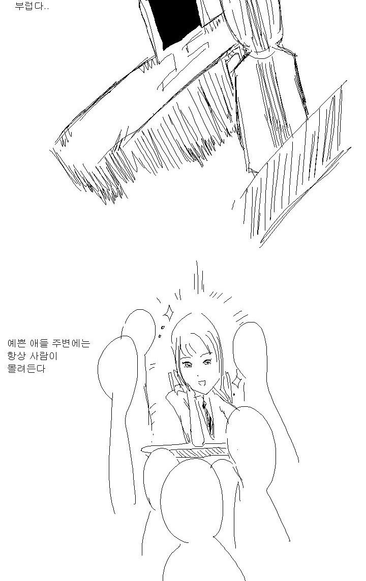 jp2_012.jpg