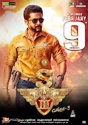 Singam 3 Wallpapers-thumbnail-2