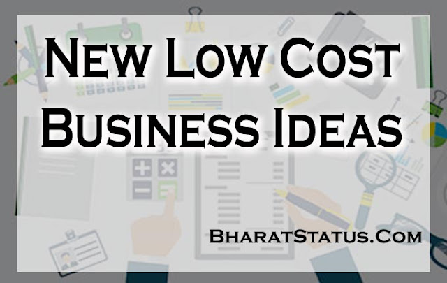 New low Cost Business idead in india in Hindi 2018