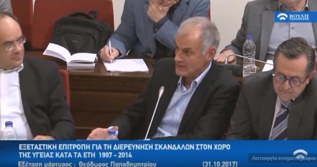 Γ. Γκιολας: Η εξεταστική επιτροπή πρέπει να ανιχνεύσει οποιαδήποτε ένδειξη για κακουργηματικές πράξεις